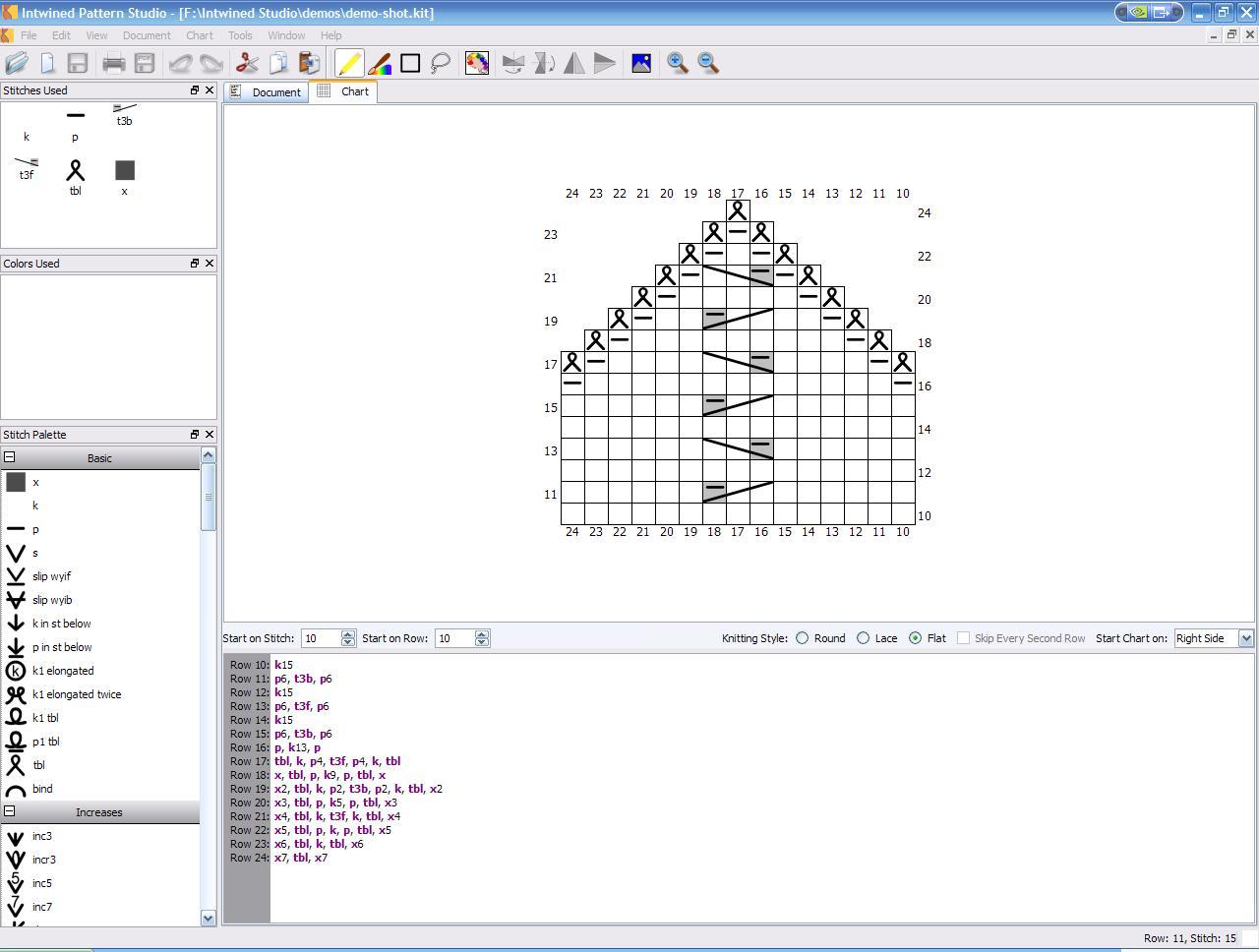 Intwined Pattern Studio